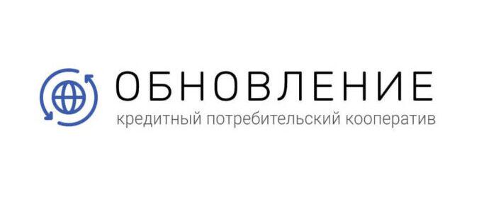 КПК Обновление kpkobnovlenie.com отзывы клиентов и пайщиков