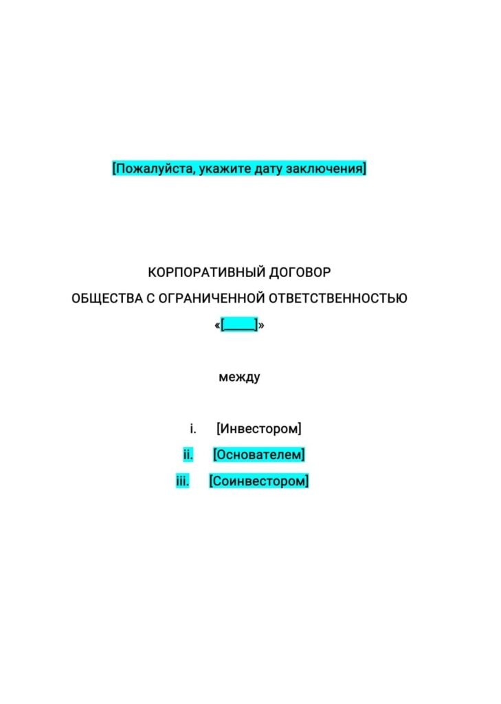 Фонд развития интернет-инициатив (ФРИИ) iidf.ru отзывы