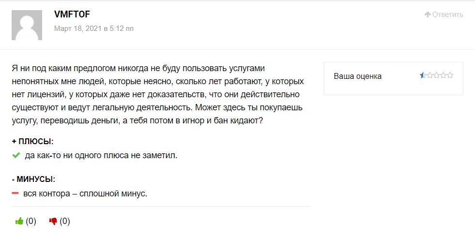 Отзыв VMFTOF о CMS