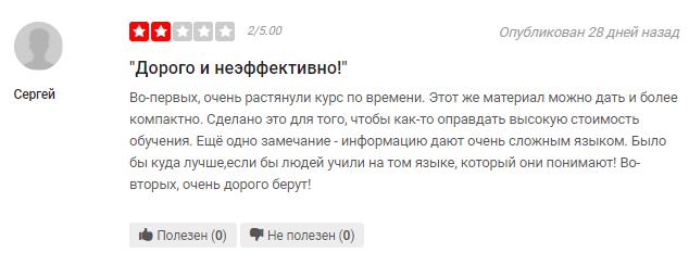 Отзыв о Кселиус Групп